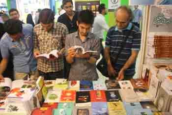 http://aamout.persiangig.com/image/Book-Fair-26-Tehran/920220/0036.JPG
