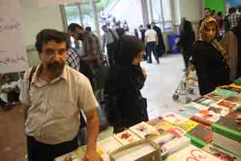 http://aamout.persiangig.com/image/Book-Fair-26-Tehran/920220/0039.JPG