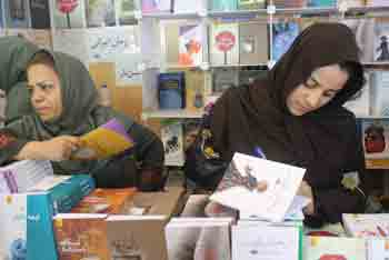 http://aamout.persiangig.com/image/Book-Fair-26-Tehran/920220/004.JPG