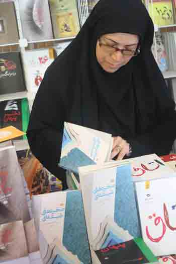 http://aamout.persiangig.com/image/Book-Fair-26-Tehran/920221/001.JPG
