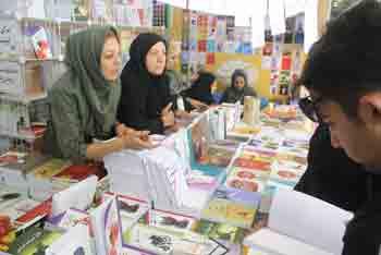 http://aamout.persiangig.com/image/Book-Fair-26-Tehran/920221/0010.JPG