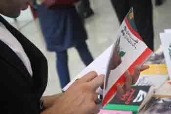 http://aamout.persiangig.com/image/Book-Fair-26-Tehran/920221/0011.JPG
