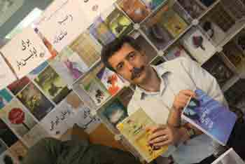 http://aamout.persiangig.com/image/Book-Fair-26-Tehran/920221/0015.JPG