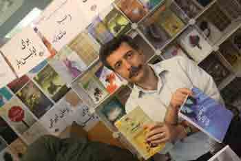 http://aamout.persiangig.com/image/Book-Fair-26-Tehran/920221/0015.JPG