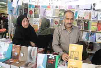 http://aamout.persiangig.com/image/Book-Fair-26-Tehran/920221/0016.JPG