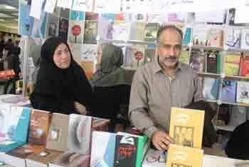 http://aamout.persiangig.com/image/Book-Fair-26-Tehran/920221/0016.JPG