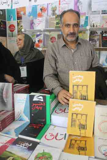 http://aamout.persiangig.com/image/Book-Fair-26-Tehran/920221/002.JPG