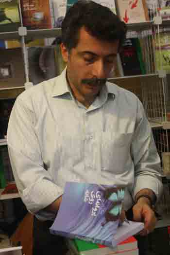 http://aamout.persiangig.com/image/Book-Fair-26-Tehran/920221/0020.JPG