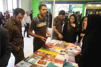 http://aamout.persiangig.com/image/Book-Fair-26-Tehran/920221/0021.JPG
