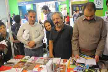 http://aamout.persiangig.com/image/Book-Fair-26-Tehran/920221/0023.JPG