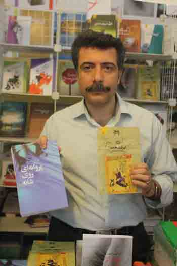 http://aamout.persiangig.com/image/Book-Fair-26-Tehran/920221/003.JPG