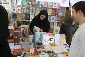 http://aamout.persiangig.com/image/Book-Fair-26-Tehran/920221/004.JPG