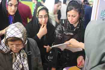 http://aamout.persiangig.com/image/Book-Fair-26-Tehran/920221/005.JPG