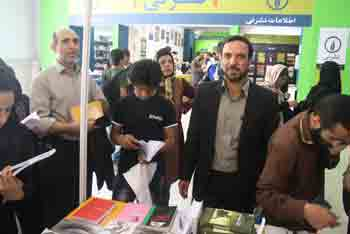 http://aamout.persiangig.com/image/Book-Fair-26-Tehran/920221/006.JPG