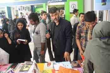 http://aamout.persiangig.com/image/Book-Fair-26-Tehran/920221/007.JPG