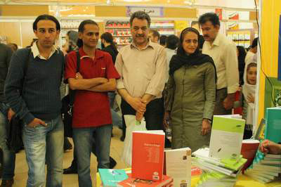 http://aamout.persiangig.com/image/Book-Fair-tehran-23/norozi-hakim-lotfi.jpg