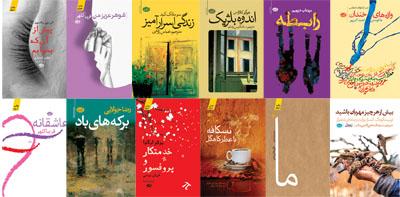 http://aamout.persiangig.com/image/bestseller/9302-bestseller-S.jpg