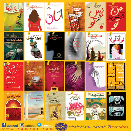 http://aamout.persiangig.com/image/bestseller/9505-bestseller-s.jpg