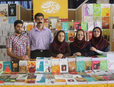 http://aamout.persiangig.com/image/book-fair-27-tehran/930210/001.jpg