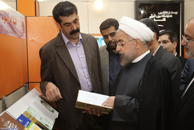 http://aamout.persiangig.com/image/book-fair-27-tehran/930210/005.jpg