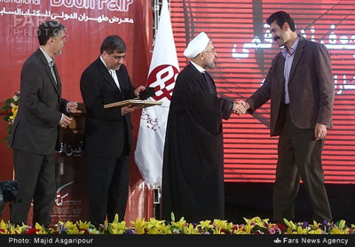 http://aamout.persiangig.com/image/book-fair-27-tehran/930210/006.jpg