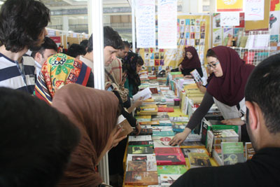 http://aamout.persiangig.com/image/book-fair-27-tehran/930211/Picture-01.jpg