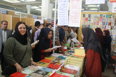 http://aamout.persiangig.com/image/book-fair-27-tehran/930211/Picture-010.jpg