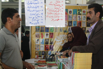 http://aamout.persiangig.com/image/book-fair-27-tehran/930211/Picture-012.jpg
