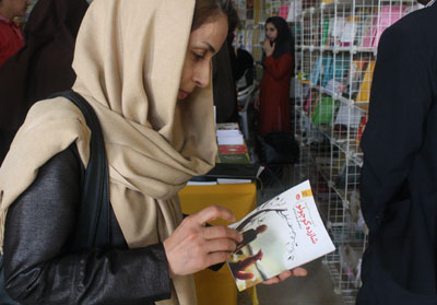 http://aamout.persiangig.com/image/book-fair-27-tehran/930211/Picture-013.jpg