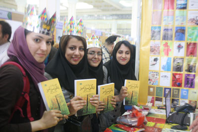 http://aamout.persiangig.com/image/book-fair-27-tehran/930211/Picture-014.jpg