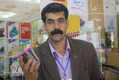 http://aamout.persiangig.com/image/book-fair-27-tehran/930211/Picture-015.jpg