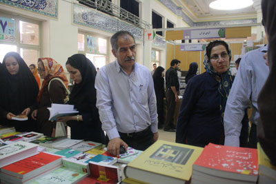 http://aamout.persiangig.com/image/book-fair-27-tehran/930211/Picture-017.jpg