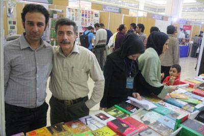http://aamout.persiangig.com/image/book-fair-27-tehran/930211/Picture-018.jpg