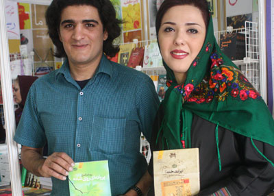 http://aamout.persiangig.com/image/book-fair-27-tehran/930211/Picture-019.jpg