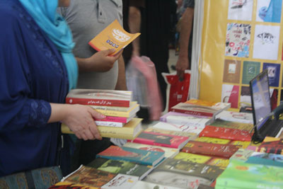 http://aamout.persiangig.com/image/book-fair-27-tehran/930211/Picture-02.jpg