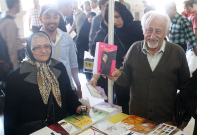 http://aamout.persiangig.com/image/book-fair-27-tehran/930211/Picture-03.jpg