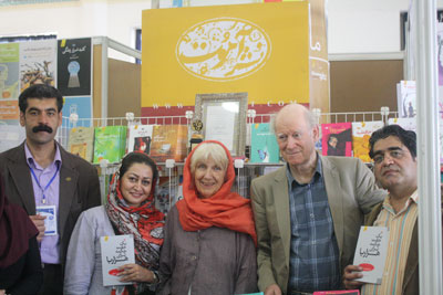 http://aamout.persiangig.com/image/book-fair-27-tehran/930211/Picture-05.jpg