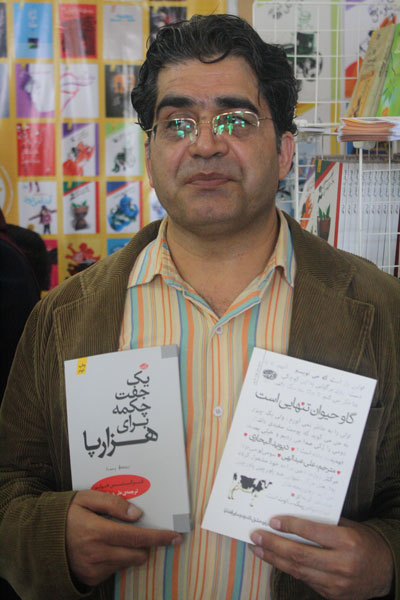 http://aamout.persiangig.com/image/book-fair-27-tehran/930211/Picture-06.jpg