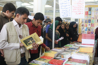 http://aamout.persiangig.com/image/book-fair-27-tehran/930211/Picture-07.jpg