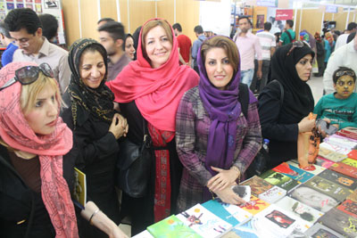 http://aamout.persiangig.com/image/book-fair-27-tehran/930211/Picture-08.jpg