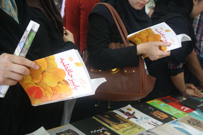 http://aamout.persiangig.com/image/book-fair-27-tehran/930214/001.JPG