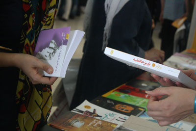 http://aamout.persiangig.com/image/book-fair-27-tehran/930214/001.JPG