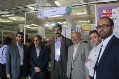 http://aamout.persiangig.com/image/book-fair-27-tehran/930215/001.JPG
