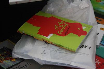 http://aamout.persiangig.com/image/book-fair-27-tehran/930215/001.JPG