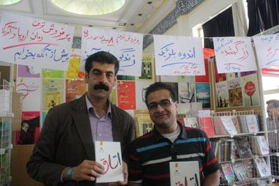 http://aamout.persiangig.com/image/book-fair-27-tehran/930216/001.JPG