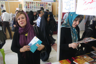 http://aamout.persiangig.com/image/book-fair-27-tehran/930216/001.JPG