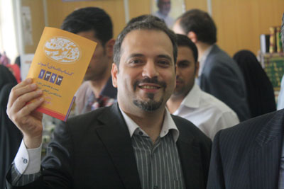 http://aamout.persiangig.com/image/book-fair-27-tehran/930217/001.JPG