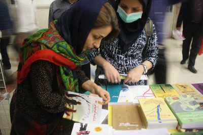 http://aamout.persiangig.com/image/book-fair-27-tehran/930218/001.JPG