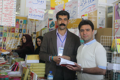 http://aamout.persiangig.com/image/book-fair-27-tehran/930219/001.JPG