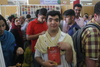 http://aamout.persiangig.com/image/book-fair-27-tehran/930219/0012.JPG